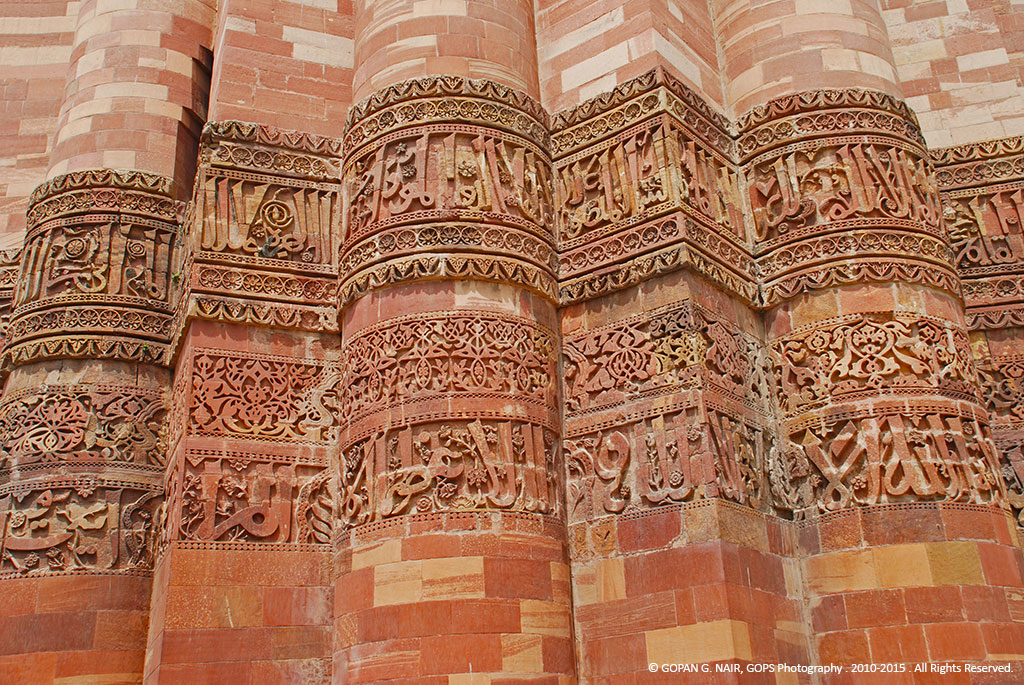 ISLAMIC CALLIGRAPHY ON THE WALLS OF KUTUB MINAR