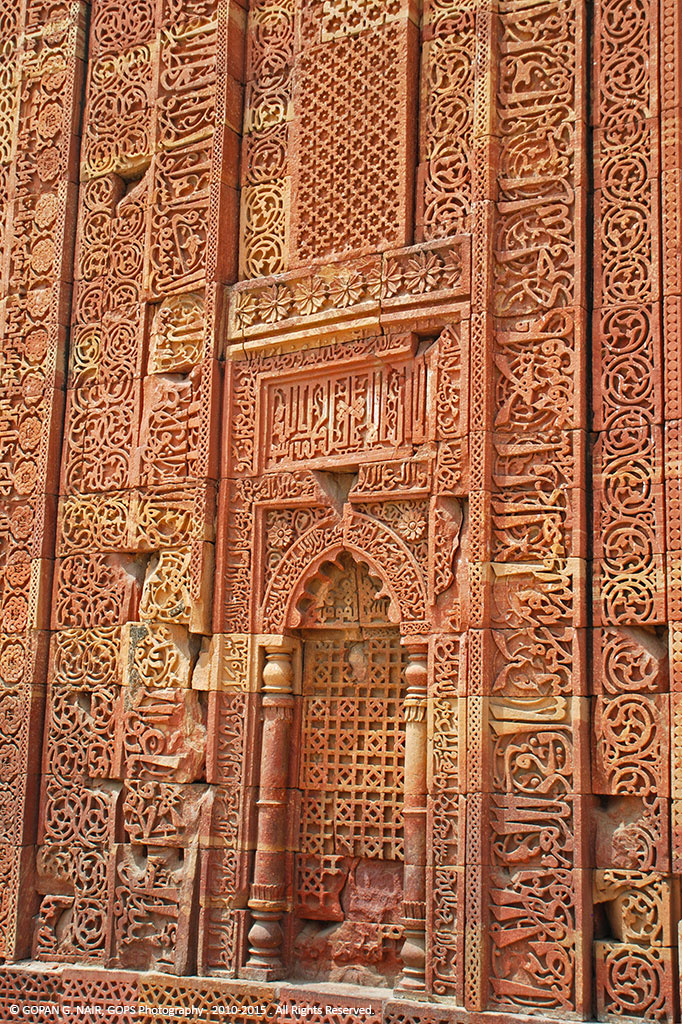DECORATIONS FROM THE ISLAMIC ERA FOUND AT KUTUB MINAR, OLD DELHI