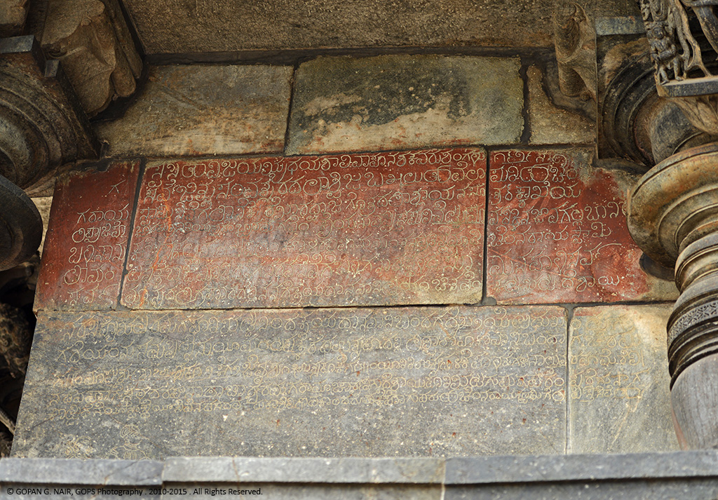 ANCIENT KANNADA INSCRIPTIONS FOUND ON OUTER WALLS OF THE TEMPLE COMPLEX